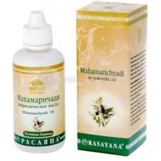 Махамаричади (масло)