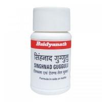 Singhnad guggulu - для желудка 80 таб.